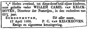 Samuellina van Kelckhoven (8)
